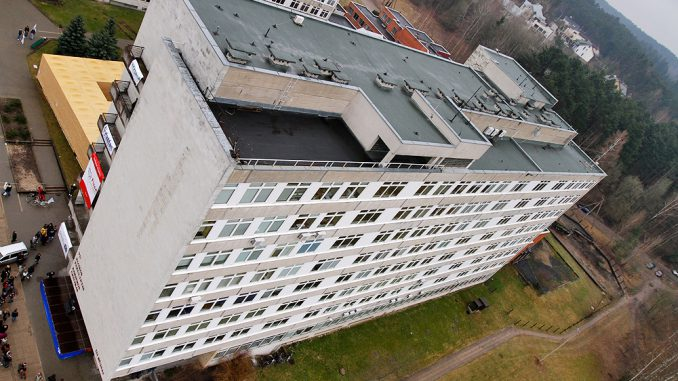 Faculty of Physics of Vilnius University