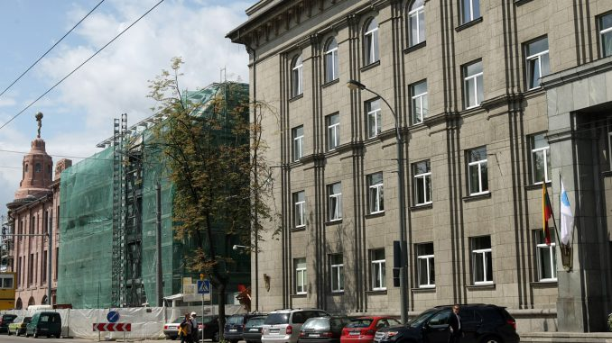 Ministry of Foreign Affairs of the Republic of Lithuania