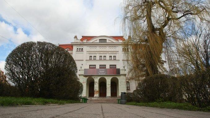 Russian Drama Theatre