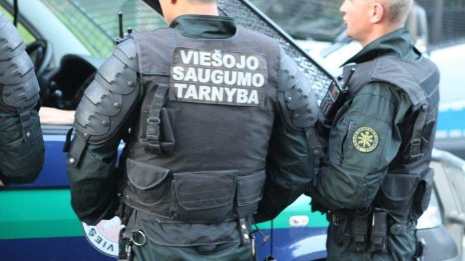 Public Security Service