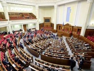 Ukraine's Supreme Rada