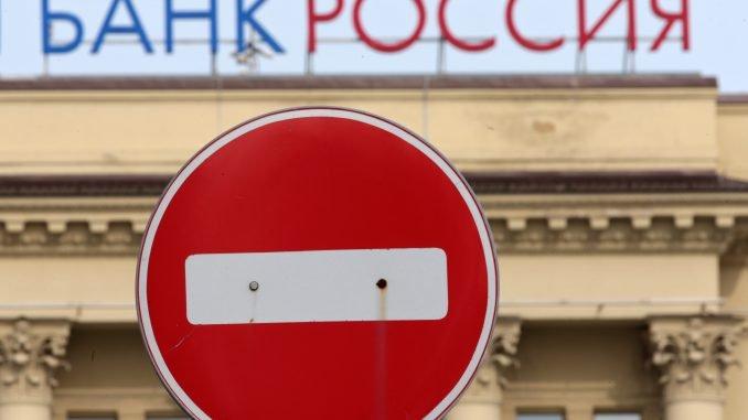 Rossiya Bank