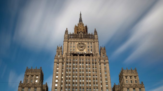 Russian foreign affairs ministry