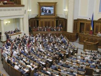 Supreme Rada of Ukraine