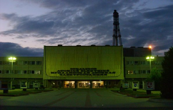 Nuclear Power Plant in Visaginas, Lithuania. Photo Credit Naoto Kurihara, Wikipedia