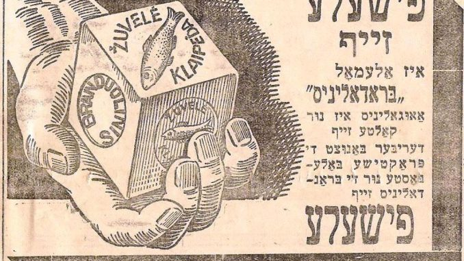 """Advertisement for Físhele brand soap alongside an image of the product with its Lithuanian product name Žuvelė, of the same meaning, """"little fish"""". From the 19 Feb. 1937 edition of the Kaunas Yiddish daily Ídishe shtíme (Žydų balsas— """"Jewish Voice""""), Cour"""