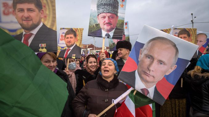 Demonstration of support in Grozny