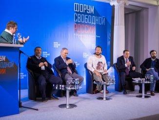 Free Russia Forum