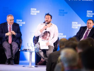 Garry Kasparov, Jevgeni Chichvarkin and Andrey Illarionov at the previous Free Russia Forum