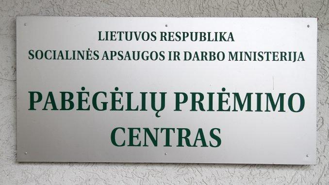 Refugees Reception Center