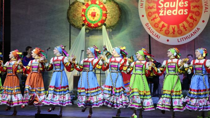 "7th international folk contest-festival ""the Flower of the"