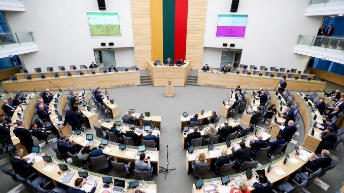 Seimas hall