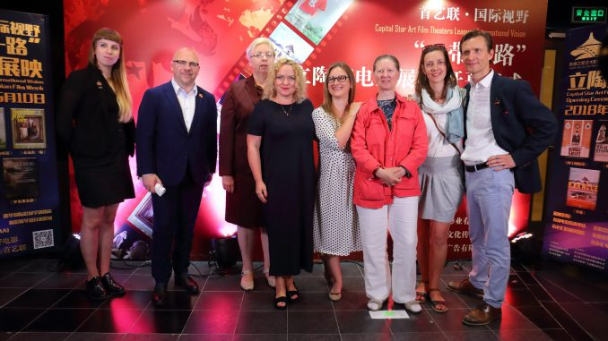 Moment from the opening ceremony of the Lithuanian Film Week_Representatives of the Lithuanian Film Centre, Lithuanian producers and the Lithuanian Ambassador to China Ina Marčiulionytė