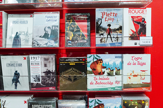 More red art at the bookshop of Rouge in Paris Photo © Ludo Segers @ The Lithuania Tribune
