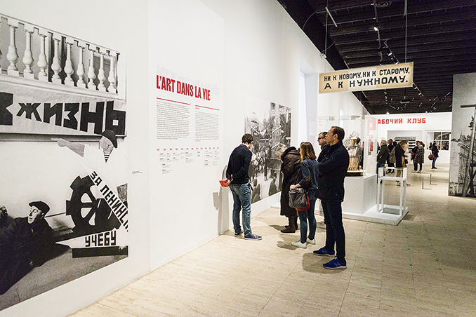 Visitors to the Rouge exhibition in Paris Photo © Ludo Segers @ The Lithuania Tribune